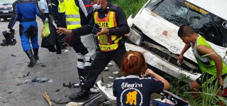 3 อันดับมูลนิธิกู้ภัยในประเทศไทย